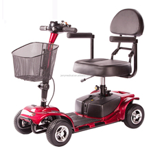 reliable Power dual function folding electric scooter JRWB801