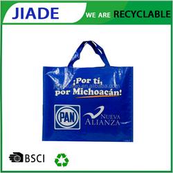 JD-W2015-0330-02 supermarket printing disposable shopping plastic bag/pp woven bag/shopping tote bag