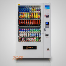 IC card vending machine,snacks vending machine