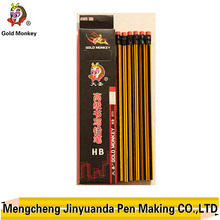 """High Quality Pencil Lead,7"""" wooden 2B pencil Drawing tools"""