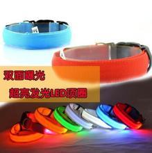 2015 hot sale LED nylon pet dog collar LED dog collar