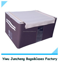 Customized Brown Beige Small Storage Box 22L with Velcro