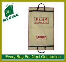 2012 new style cheap cloth bag with PP webbing