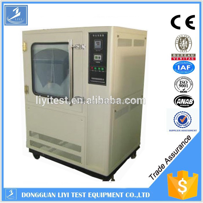 Hot sales new design dust chamber