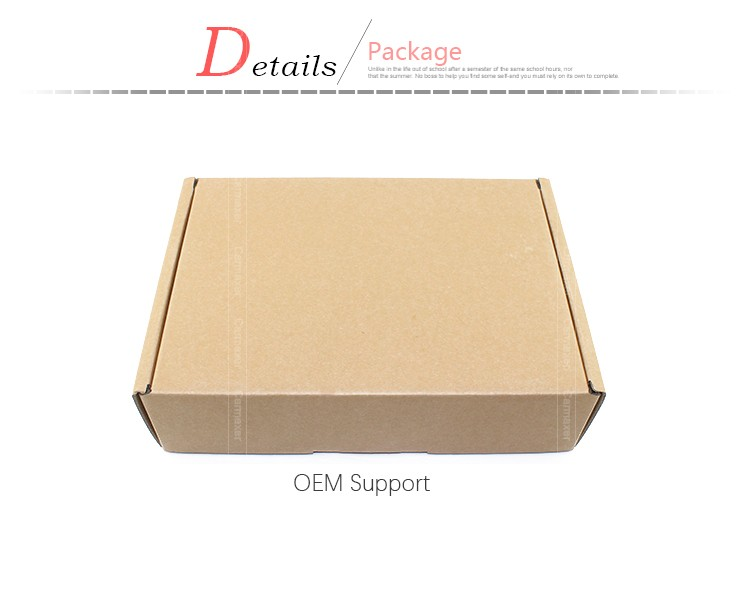 package-box