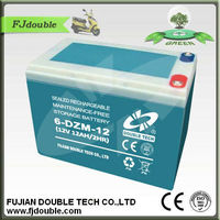 6-DZM-12 deep cycle rechargeable storage e-bike battery 24 volt battery pack 12V 12AH