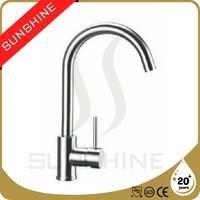 SSSFK1204-25 Stainless Steel Kitchen Sample Tap