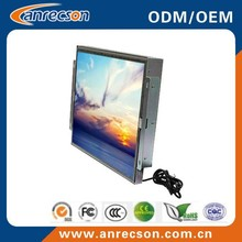open frame lcd monitor with VGA, AV, DVI Inputs for Kiosk