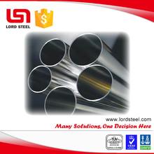 prime quality nickel alloy pipe lme nickel price kg
