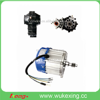 changzhou electric trike rear axle motor kits