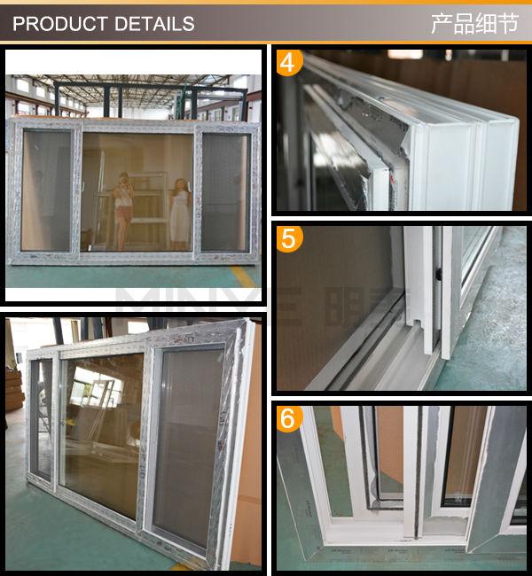 Cheap vinyl sliding windows cheap upvc sliding windows for Cheap vinyl windows