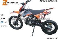 125cc off road dirt bike