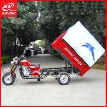 6 passenger adult three wheel electric cabin scooter / zongshen three wheel taxi/China chopper three wheel kick start motorcycle