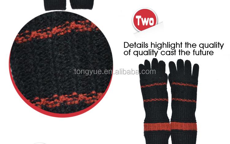 cheap factory promotio<em></em>nal winter knit Wool Gloves