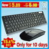 2014 Computer Peripherals multimedia keyboard and mouse combo