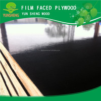 Best price commercial plywood,cheap price of marine plywood