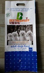 NEW product! high quality pet cat food and dog food packaging bag