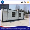 Light weight good quality prefab office container /prefab container home