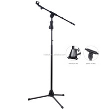 JY-M040 Zinc Alloy giant bracket microphone stand/Microphone Holder