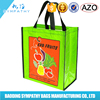 Custom printing recycle laminated promotional shopping pp non woven bag