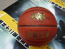 basketball league match national team basketballs