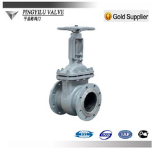 gost standard cast steel stem gate valve pn16 Z41H-16 with high quality better than Wenzhou
