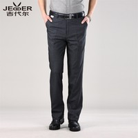 Brand men knitted pants &balloon fit pants for men