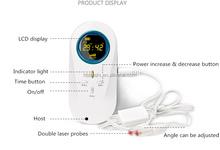 daily care nasal laser rehabilitation rhinitis products