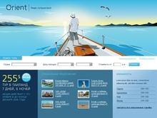 Professional website design, full version B2B&B2C&C2C,Selling online platform development