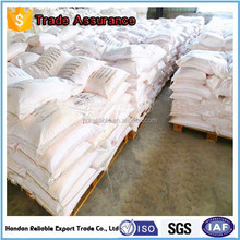 2015 Lowest Price Zinc Sulfate manufacturers china.zinc sulphate monohydrate.7446-19-7