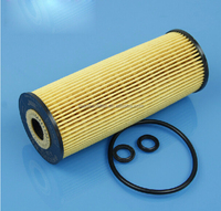 Customize High Quality Oil Filter ( A1041800109 ) Apply For Germany series cars C/E Class