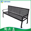 2015 High Quality Factory Outdoor Bench Seat