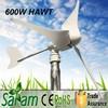 2015 600W wind power generator
