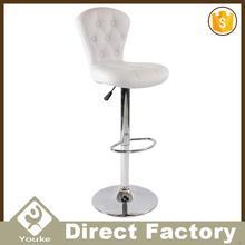 Neoteric circular base pvc upholsterybar stool
