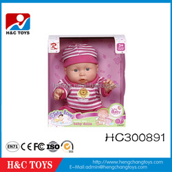 2016 New products top quality 10 inch lovely baby doll toy HC300891