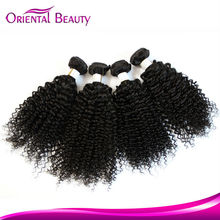 Brand name oriental beauty cheap indian jerry curl weave 18 inch hair online