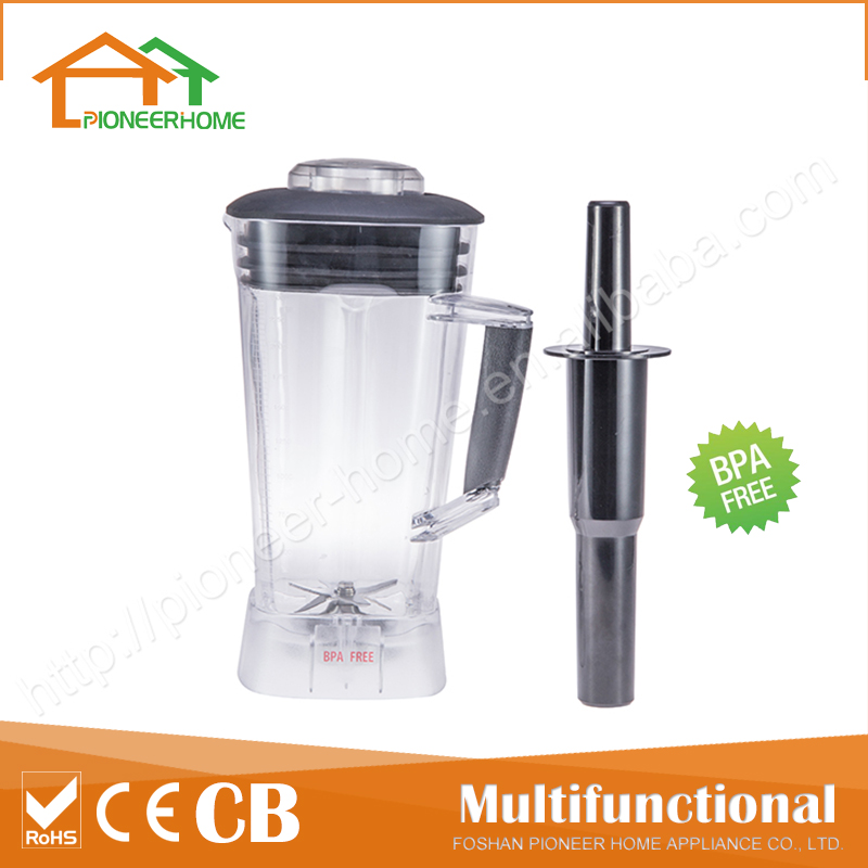 industrial blender machine