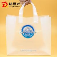 guangdong wholesale fashionable cheap plastic bag household