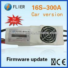 300A brushless regulator FOR CAR