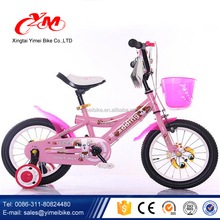 2016 Latest fashion pink color girls bike / 4 wheel kid cycle pictures / mini child bike cycle for sale