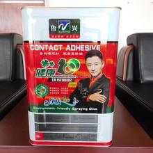3m adhesive craft spray adhesive