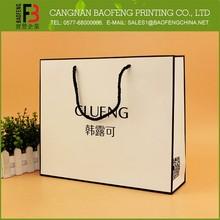 Standard China Manufacturer Birthday Paper Bag