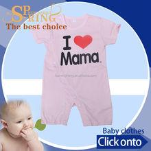 Competitivo preço do algodão impressão barato renascer baby BB069