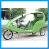 Three wheel passenger rickshaw with canopy