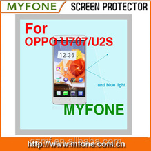 best sell and best price anti blue light protector ward for oppo u707/u2s