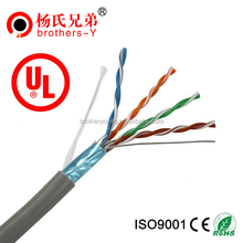 high quality waterproof utp cat5e outdoor cable