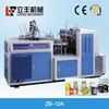jbz-a12 prices paper cups machine
