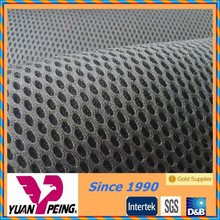 [Taiwan Yuan Peing] breathable polyester raw material for shoe making