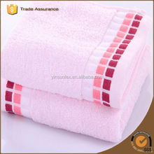 High Quality White Terry 100% Cotton Towel Set