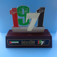 high quality trophy trophy shield/plaque for UAE national day